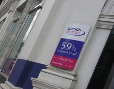 London Councils enterance